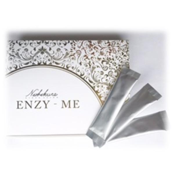 酵素 ENZY-ME