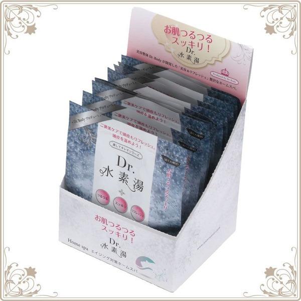 Dr.水素湯(10日間×2箱  20日間パック)