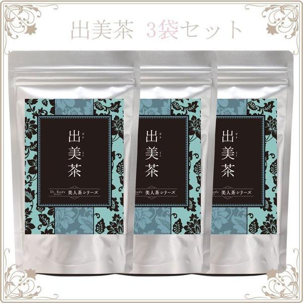 出美茶(デトミーチャ)3袋セット