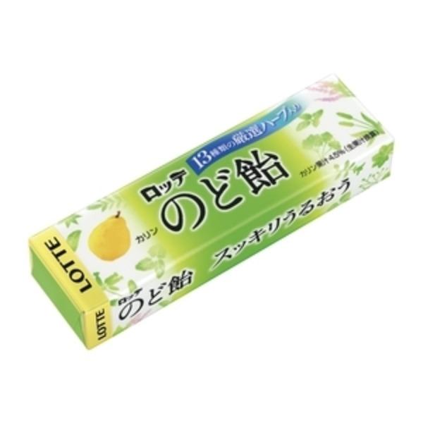 【ワケあり】のど飴 小売100円 11粒 10入り