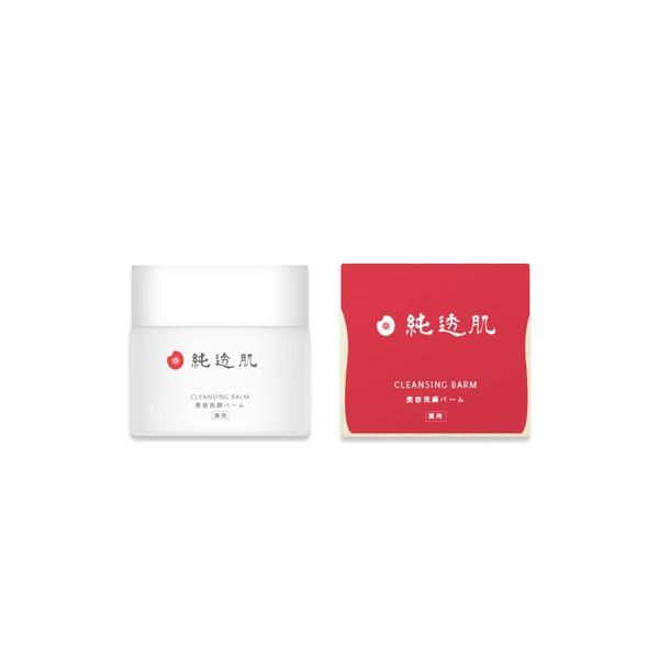 美容洗顔バーム/薬用