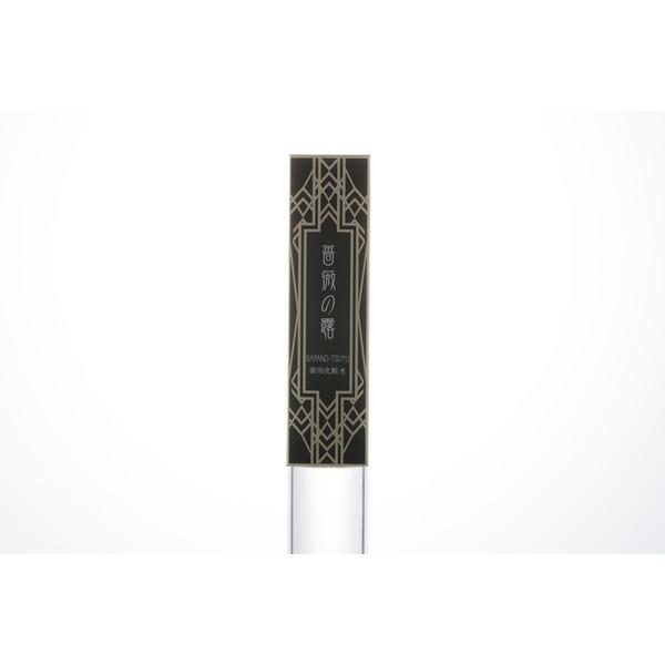 薬用美白化粧水「薔薇の露 化粧水」