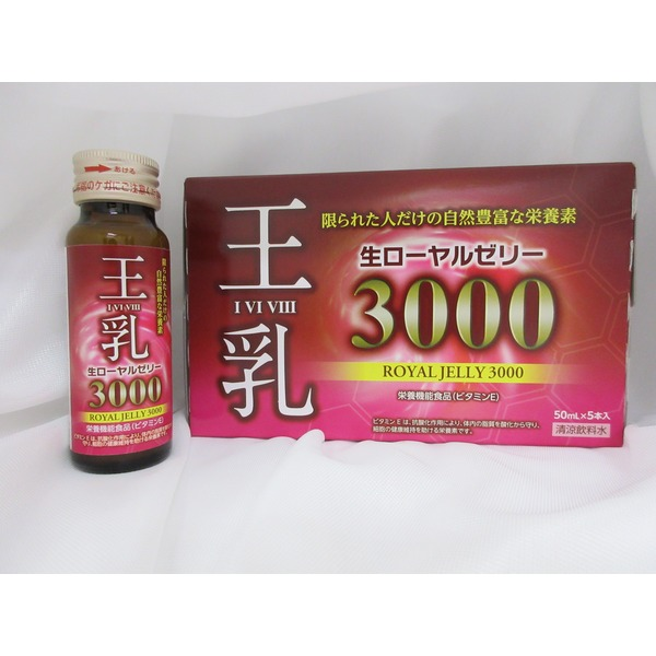 王乳IVIVIII 生ローヤルゼリー3,000(5本入り)