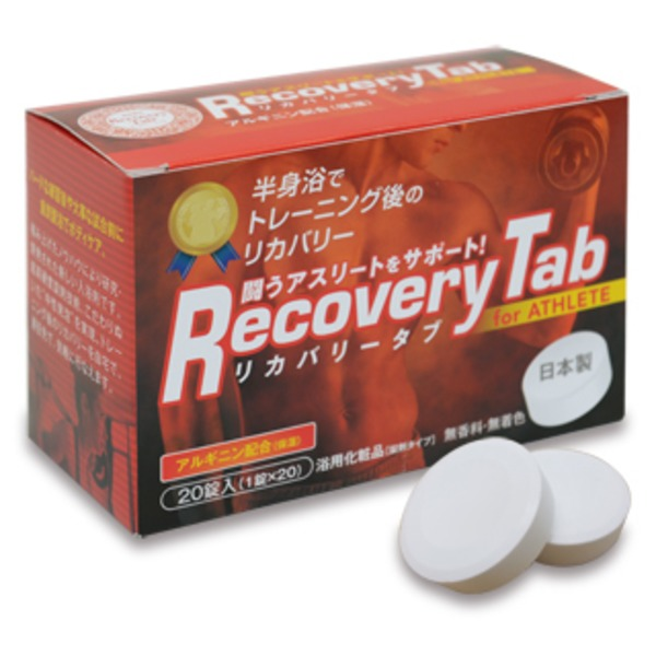重炭酸入溶剤 RecoveryTab for ATHLETE 20錠入