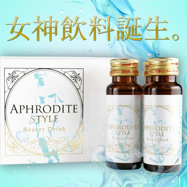 APHRPDITE STYLE Beauty Drink