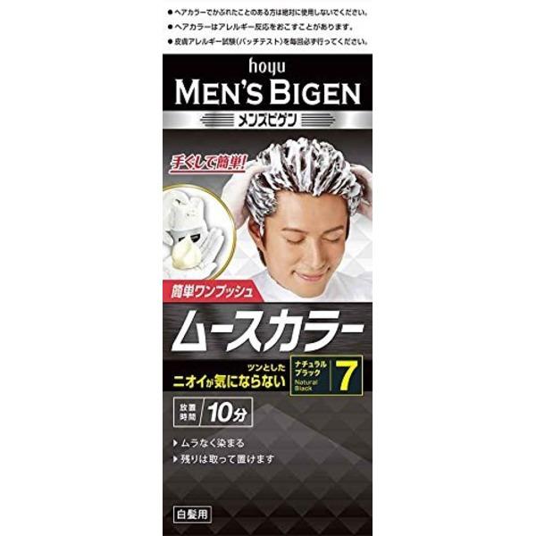 ホーユー メンズビゲン ムースカラー 7 (ナチュラルブラック) 1剤40g+2剤40g