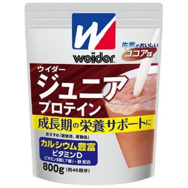 ウイダー ジュニアプロテイン ココア味 800g