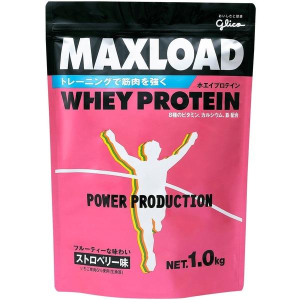グリコ パワープロダクション マックスロード ホエイプロテイン ストロベリー味 1.0kg