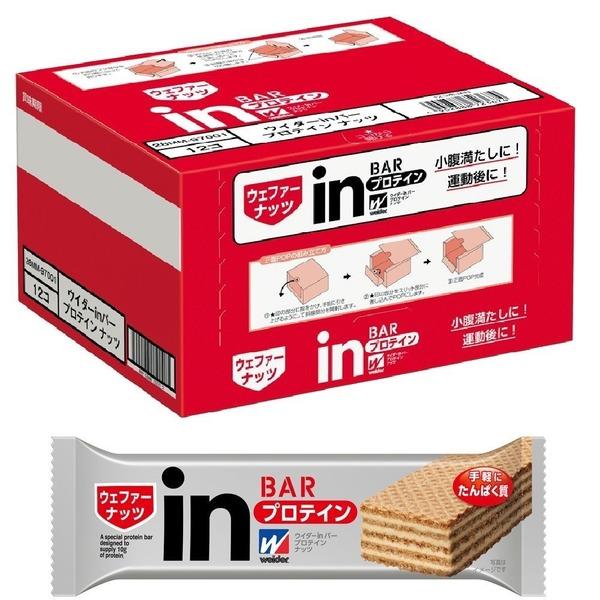 ウイダーinバー プロテイン ナッツ (12本入×1箱)