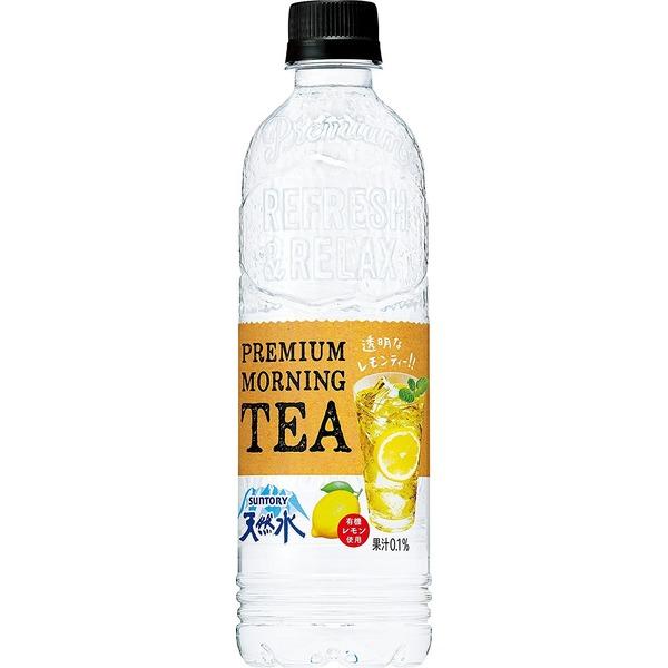 サントリー 天然水 プレミアムモーニングティーレモン 550ml×24本
