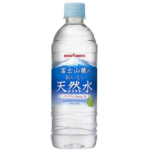 ポッカサッポロ 富士山麓のおいしい天然水 530ml×24本