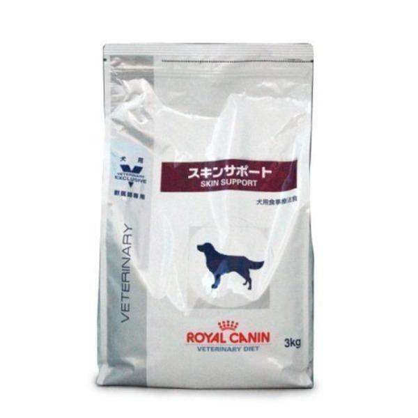 ロイヤルカナン 療法食 スキンサポート 犬用 ドライ 3kg