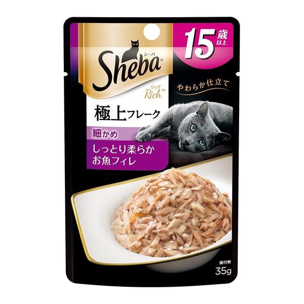 シーバ (Sheba) リッチ 極上フレーク 高齢猫用 15歳以上 細かめ しっとり柔らかお魚フィレ 35g×12袋入り [キャットフード・ウェット]