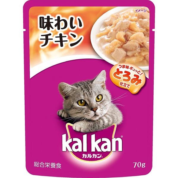 カルカン パウチ 成猫用 1歳から 味わいチキン 70g×16袋入り [キャットフード]
