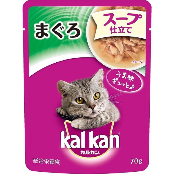 カルカン パウチ スープ仕立て 成猫用 1歳から まぐろ 70g×16袋入り [キャットフード]
