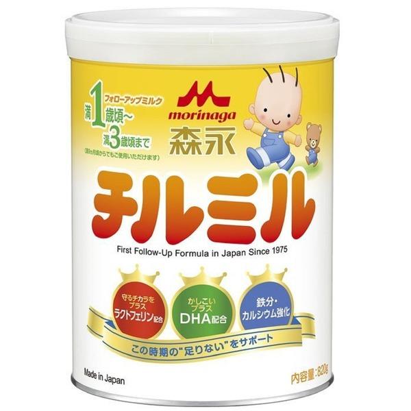森永 チルミル 大缶 820g