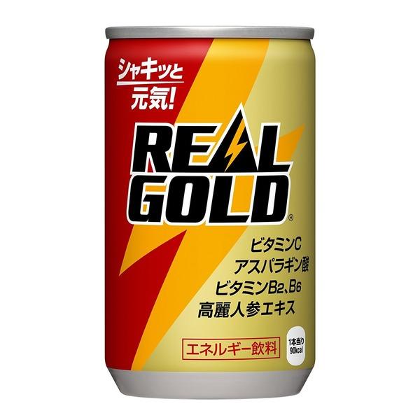 コカ・コーラ リアルゴールド 缶 160ml×30本