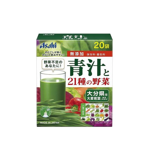 朝しみこむ力 青汁と21種の野菜 20袋
