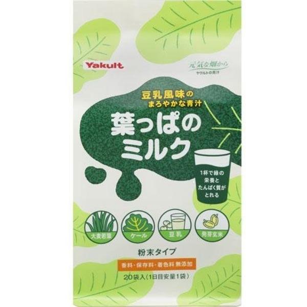 ヤクルト 葉っぱのミルク 7g×20袋