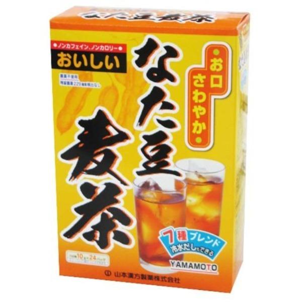 山本漢方製薬 なた豆麦茶 10gX24H