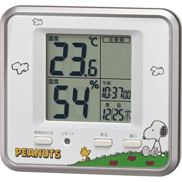SNOOPY ( スヌーピー ) キャラクター 温度 ・ 湿度 計 デジタル T203 銀色 メタリック リズム時計 8RD203-M19