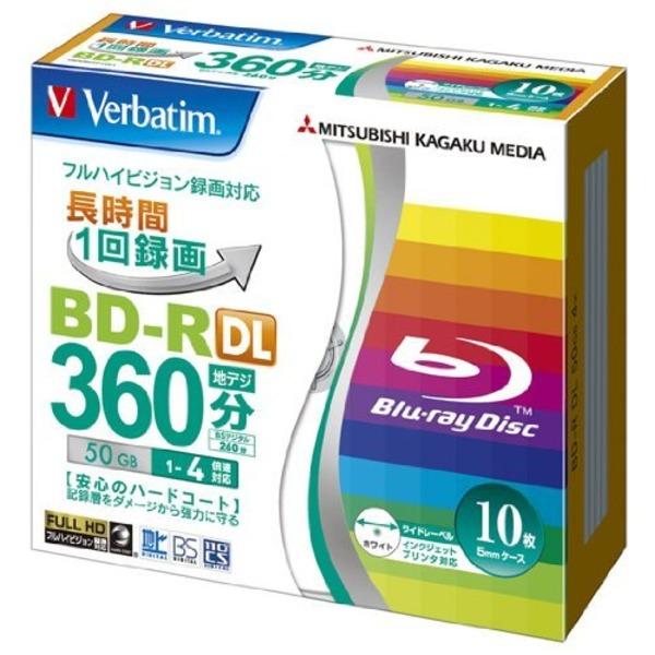 三菱ケミカルメディア Verbatim 1回録画用 BD-R DL 10枚 VBR260YP10V1 (片面2層/1-4倍速/10枚)