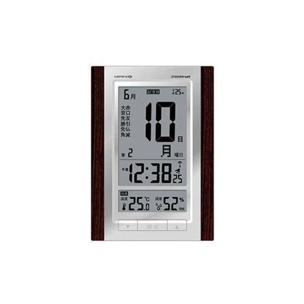 カルネヴァーレ デジタル 電波置掛け時計 ロゼッタ 日めくりカレンダー ブラウン W-607