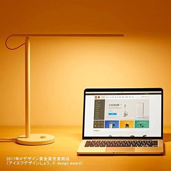 Xiaomi LED デスクライト 2017年iFデザイン賞(アイエフデザインしょう、iF design award)金賞受賞商品 電気スタンド 卓上スタンド テーブルランプ 目に優しいLEDライト 色温度可変 段階調光 省エネ 4つのモードで学習や仕事、お休みまでを快適に テーブルスタンド 卓上ライト ホワイト#17350