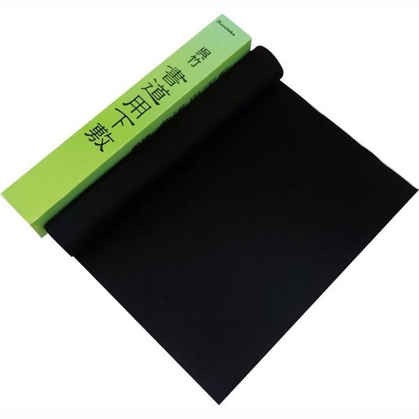 呉竹 下敷 書道用 半切 No.1 黒 KA61-201
