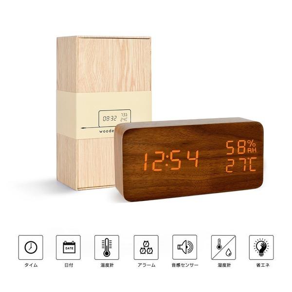 Teecoo デジタル 置き時計 LED 目覚し時計 大音量 木目調 アラーム 多機能 カレンダー 3段階輝度調節 湿度温度計 節電 音声感知 USB電源 乾電池 おしゃれ 北欧 プレゼント 寝室 室内用 ベッドサイド ブラウン・オレンジ