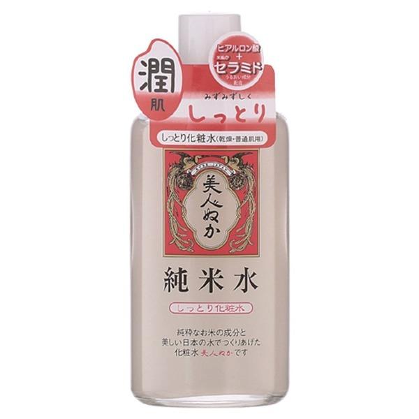 美人ぬか 純米水 しっとり化粧水 130mL