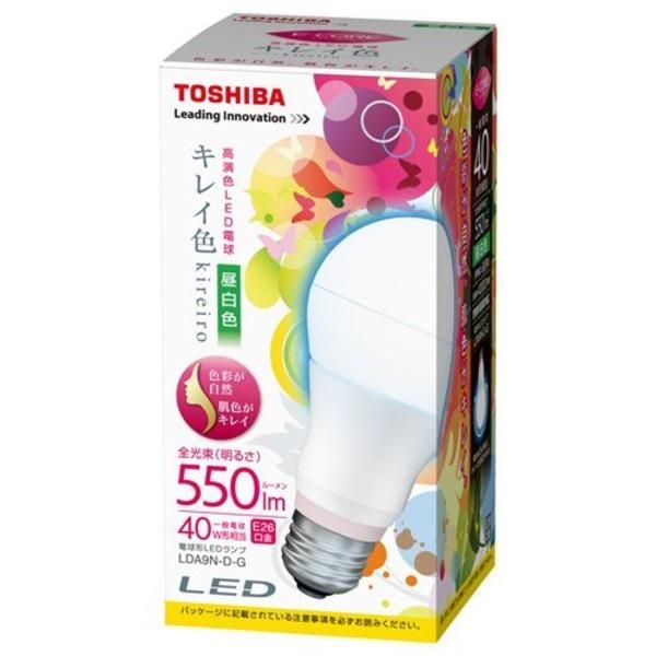 東芝 E-CORE(イー・コア) LED電球 <キレイ色-kireiro-> 一般電球形 8.8W(高演色タイプ・密閉形器具対応・白熱電球40W相当・550 ルーメン・昼白色) LDA9N-D-G 口金直径26mm