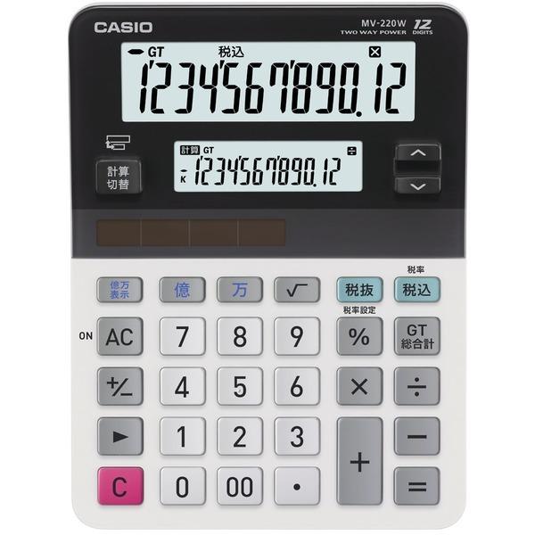 カシオ ツイン液晶電卓 ミニジャストタイプ 12桁 MV-220W-N