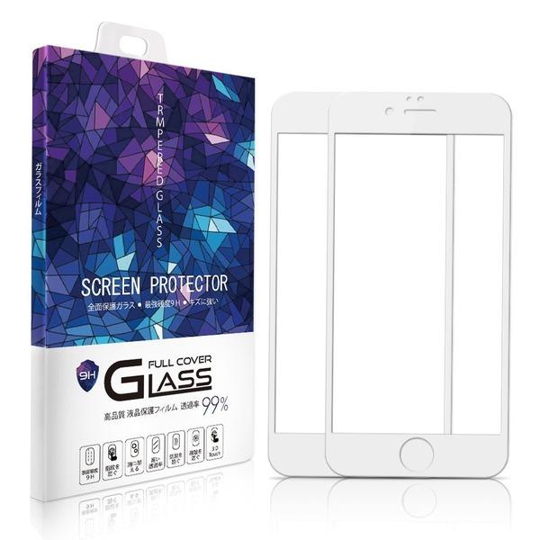 Iphone7/7plus/6/6s/6&6splus全面保護ガラスフィルム 耐衝撃 強度9H 日本旭硝子製 透過率99% 指紋&気泡ゼロ