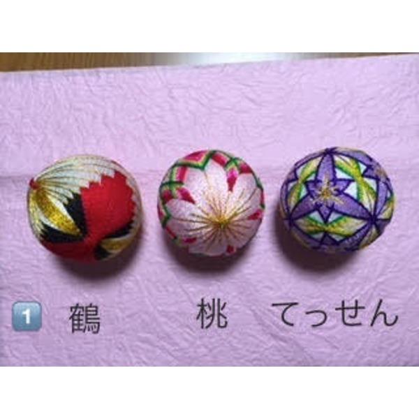 柳川御殿まり 20センチまり3個セット(鶴・桃・てっせん)