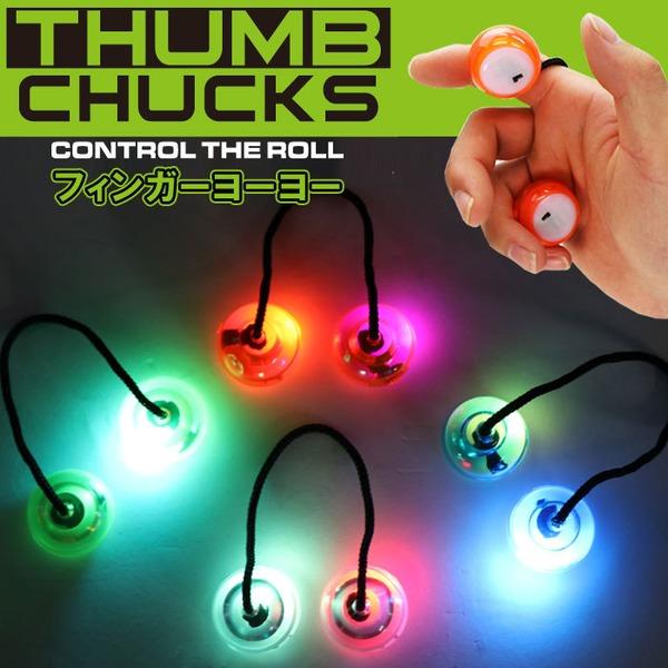 THUMB CHUCKS CONTROL THE ROLL フィンガーヨーヨー ブルー