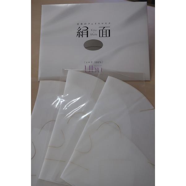 絹面(kinu-mote)(3枚セット)
