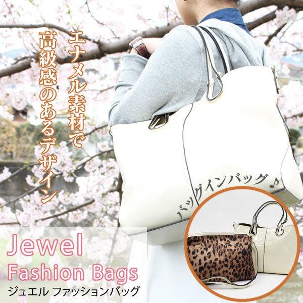 Jewel ファッションバッグ 【エナメル】  ブラック