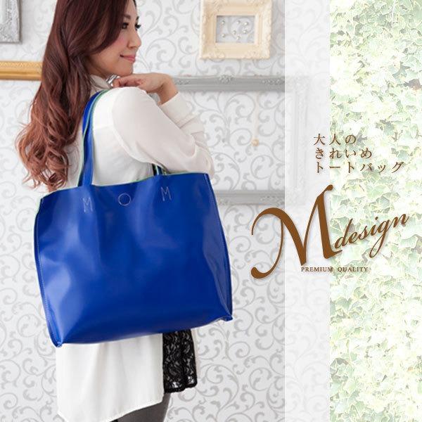 Mデザイントートバッグ ブルー