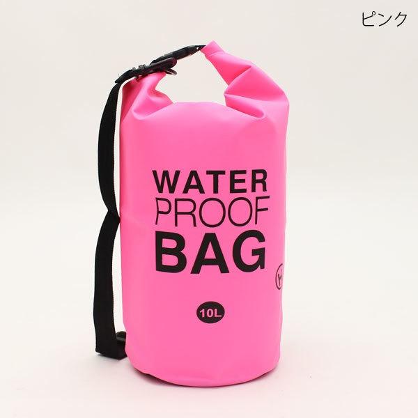 ウォータープルーフバッグ 10L ピンク