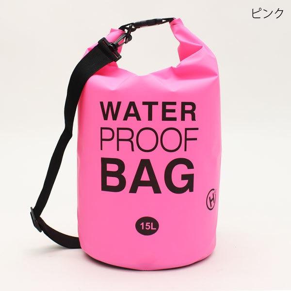 ウォータープルーフバッグ 15L ピンク