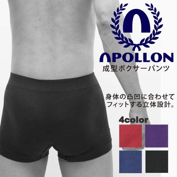 【APOLLON】メンズ成型ボクサーパンツ 凄パン1P ブラック【L-LL】(4枚セット)