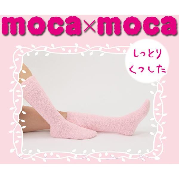 MOCA×MOCA しっとりくつした MC-SK(5足セット) ピンク