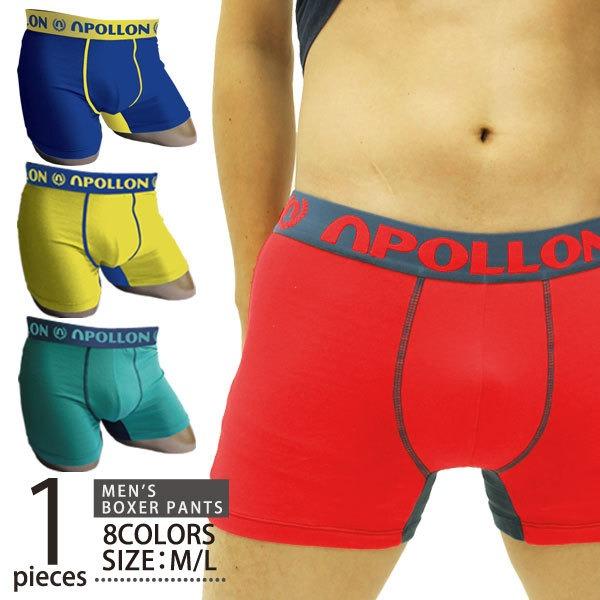 【APOLLON by FREEGUN】メンズ ボクサーパンツ 1P (レッド×ネイビー)Lサイズ (4枚セット)