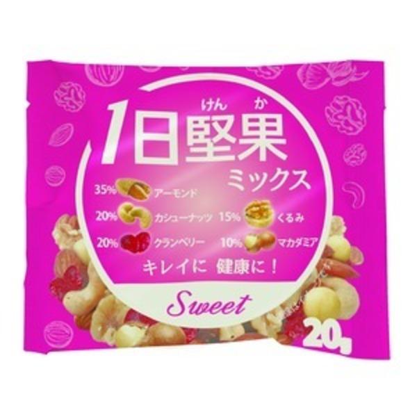 1日堅果ミックス スイート【15袋セット】