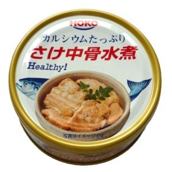 さけ中骨水煮 24缶