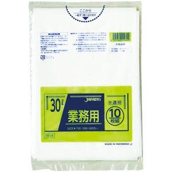 (業務用セット) ジャパックス 業務用ポリ袋 30L 1パック(10枚) 【×30セット】