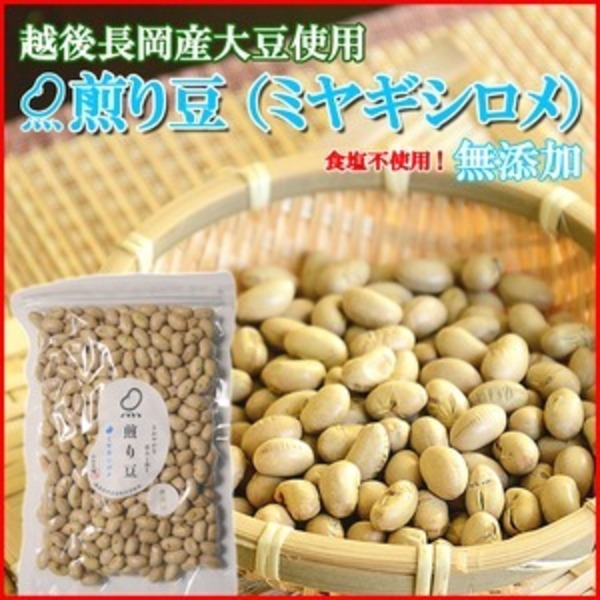 煎り豆(ミヤギシロメ) 無添加 12袋