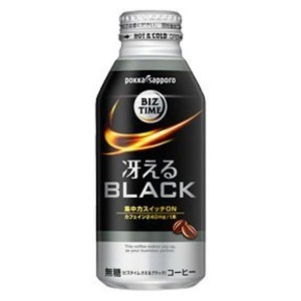 【まとめ買い】ポッカサッポロ ビズタイム 冴えるブラック 400g ボトル缶 48本入り(24本×2ケース)