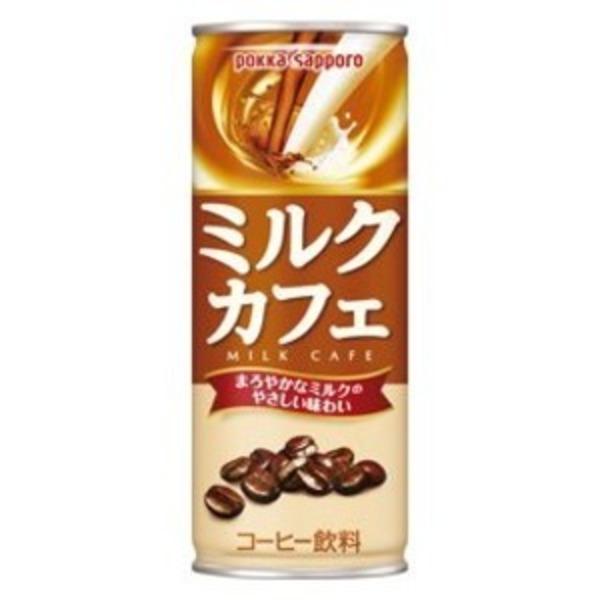 【まとめ買い】ポッカサッポロ ミルクカフェ 250g 缶 60本入り(30本×2ケース)